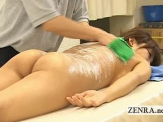 stripped japanese milf has her nude chunky arse